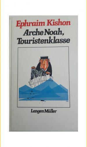 Ephraim Kishon: Arche Noah, Touristenklasse